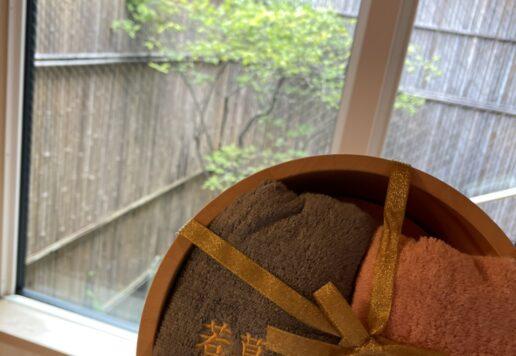 京都のダイエット特化型パーソナルジム 若草